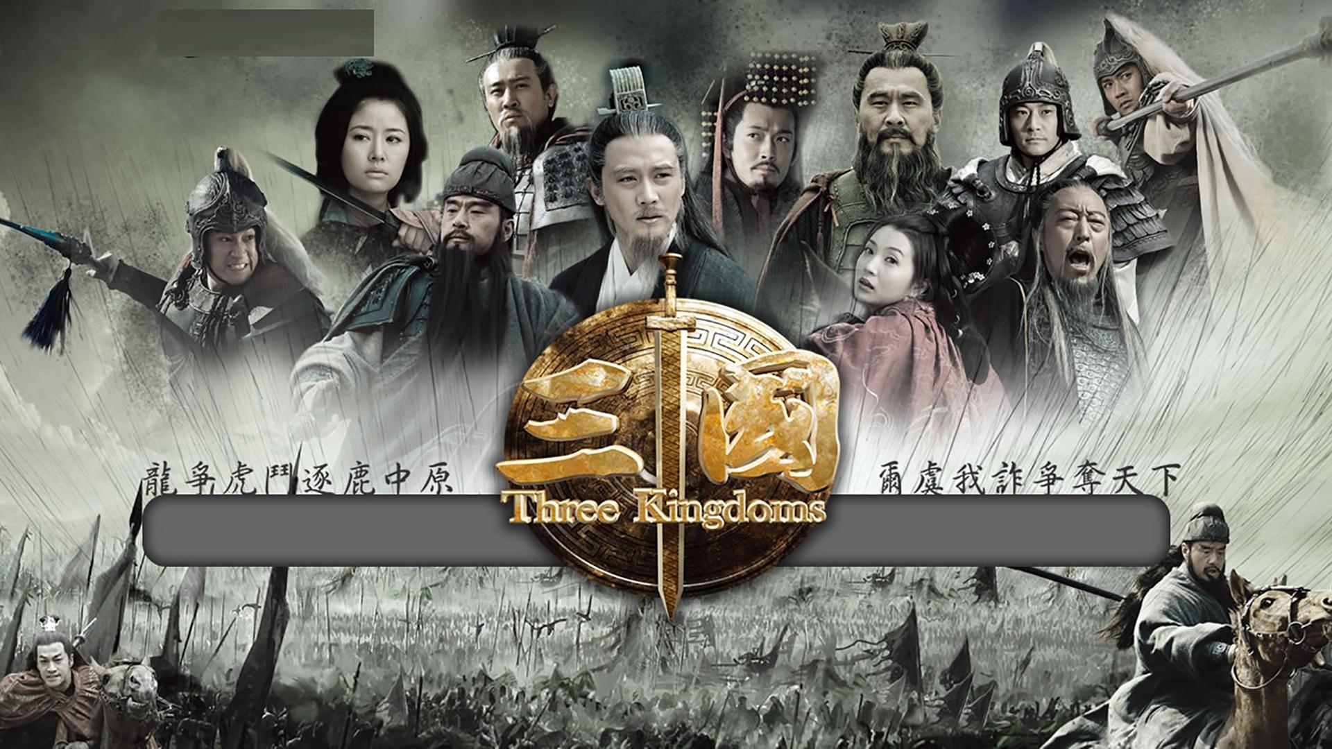 Tân Tam Quốc (2010)