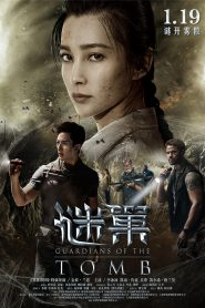 Guardians of The Tomb – Vệ Binh Lăng Mộ Cổ (2018)