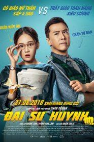 Big Brother – Đại Sư Huynh (2018)
