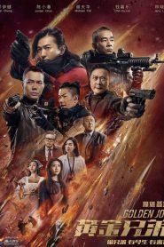 Golden Job – Huynh Đệ Hoàng Kim (2018)