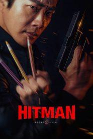Hitman: Agent Jun – Sát Thủ Vô Cùng Cực (2020)