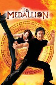 The Medallion (2003)