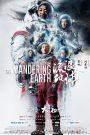 The Wandering Earth – Lưu Lạc Địa Cầu (2019)