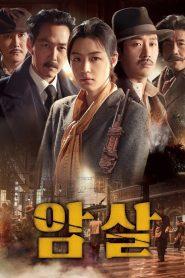 Assassination – Sứ Mệnh Truy Sát (2015)
