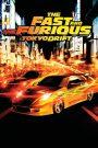The Fast and the Furious: Tokyo Drift – Quá Nhanh Quá Nguy Hiểm 3: Đường Đua Tokyo (2006)