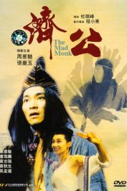 The Mad Monk – Tế Công (1993)