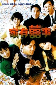 Gia Hữu Hỷ Sự (1992)