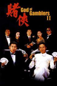 Đỗ Thánh 2 (1990)