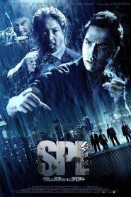 Kill Zone – Sát Phá Lang (2005)
