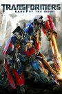 Transformers: Dark of the Moon – Robot Đại Chiến 3: Vùng Tối Của Mặt Trăng (2011)