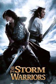 The Storm Warriors – Phong Vân II (2009)