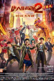 Detective Chinatown 2 – Thám Tử Phố Hoa 2 (2018)