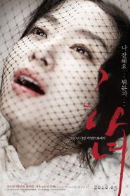 The Housemaid – Cô Hầu Gái (2010)