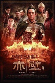 Red Cliff 2 – Đại Chiến Xích Bích 2 (2009)