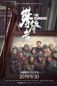 The Climbers – Những Nhà Leo Núi (2019)