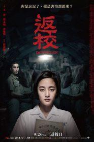 Detention – Phản Giáo (2019)