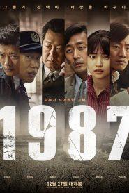 1987: When the Day Comes – Ngày Định Mệnh (2017)