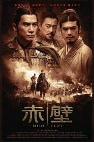 Red Cliff – Đại Chiến Xích Bích (2008)