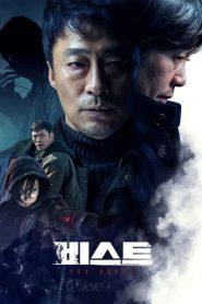 The Beast – Quái Vật (2019)