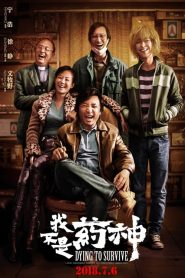 Dying to Survive – Chết Để Hồi Sinh (2018)