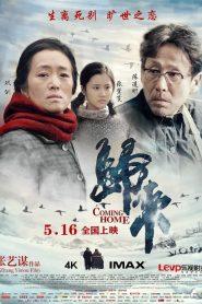 Coming Home – Quay Lại (2014)
