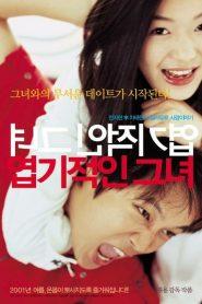 My Sassy Girl – Cô Nàng Ngổ Ngáo (2001)