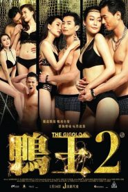 The Gigolo 2 – Trai Bao 2 (2016)