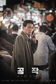 The Spy Gone North – Kế Hoạch Bắc Hàn (2018)