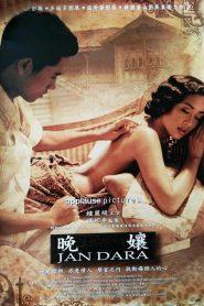 Jan Dara – Mẹ kế (2001)