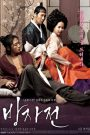 The Servant – Người Hầu (2010)