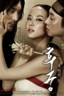 The Concubine – Hậu Cung (2012)