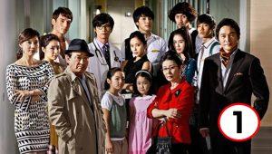 Gia đình là số 1 phần 2 (Hàn Quốc) – Tập 1