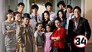 Gia đình là số 1 phần 2 (Hàn Quốc) – Tập 34