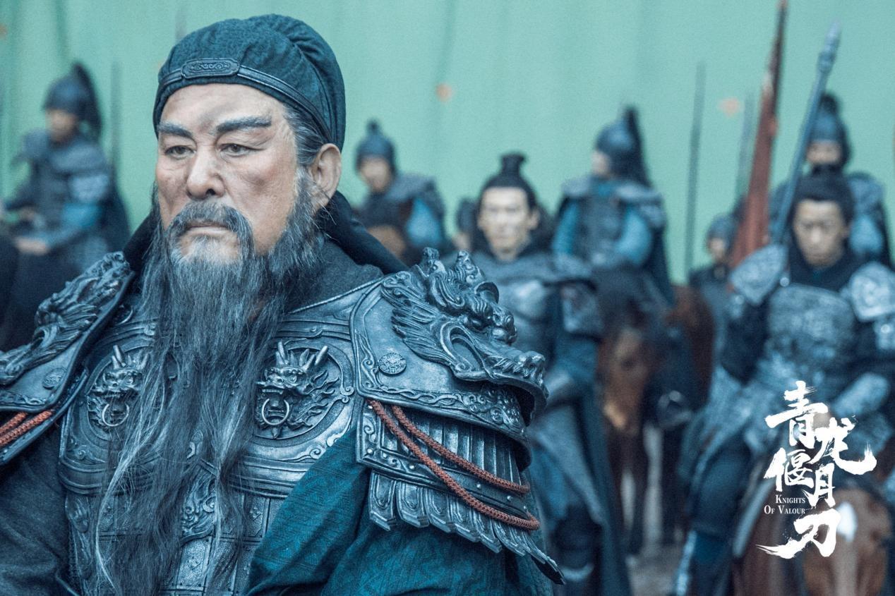 Knights Of Valour – Thanh Long Yến Nguyệt Đao (2021)
