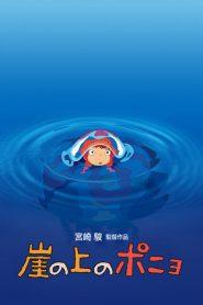 Cô Bé Người Cá Ponyo (2008)